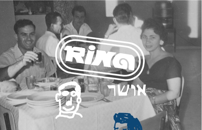 an old image of a couple eating at a restaurant